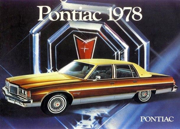 понтиак 1978