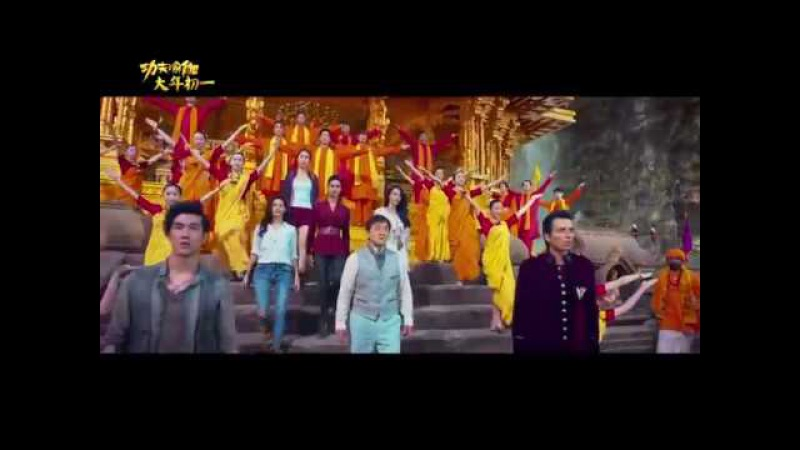 Kung Fu Yoga - Goosebump (Official Full Video Song) | Jackie Chan, Sonu Sood, EXO Lay | Fazilpuria