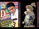 Данир Сабиров «Әссәләмәгаләйкүм» татарская песня