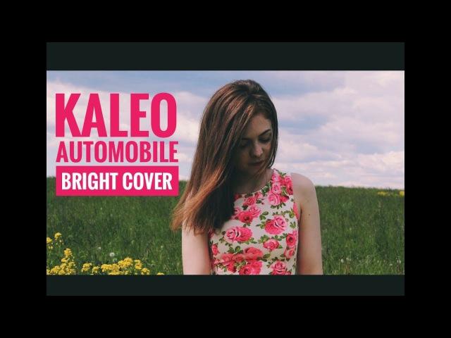 Kaleo - Automobile (Bright cover feat. Валера Кузин)