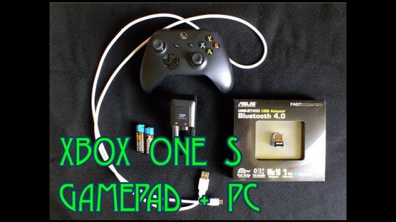 Gamepad Xbox One для PC по Bluetooth Как подключить Что докупить
