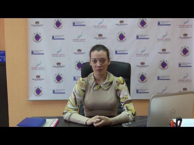 Отзыв Марины Чумаковой об обучении у Игоря Чекотина
