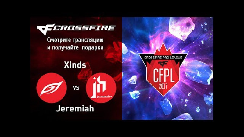 CrossFire Pro League Season II. Xinds vs Jeremiah