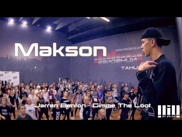 MAKSON Lil'Fam Day 17 Jarren Benton–Gimme The Loot