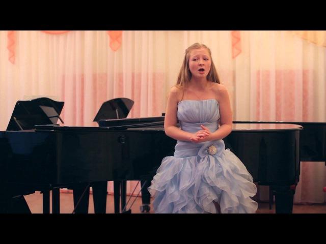 Оспенникова Елизавета 14 лет
