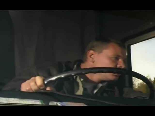 Дальнобойщики на Дороге Ярости russianhollywood