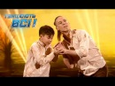 Удивительная история из фильма Поводырь от Богдана Урхова и Михая Унгуряну на Танцуют все