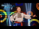 Потрясающий Богдан Урхов на Танцуют все