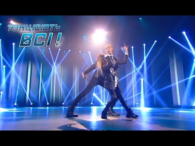 Удивительный танец Никиты Митрофанова и Евы Уваровой Вог Танцуют все