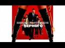 Пятьдесят оттенков черного / Fifty Shades of Black 2016 смотрите в HD