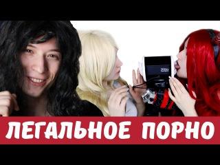 Порно  Порно  смотреть порно видео можно онлайн