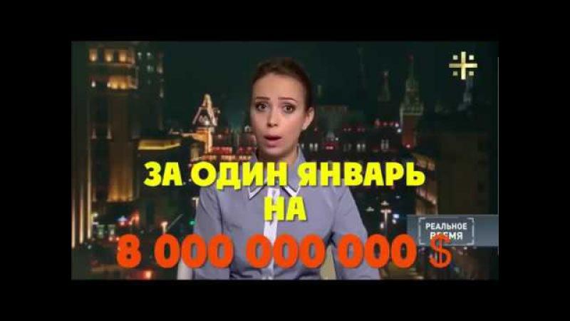 Кто оккупировал власть в России ч.6 Путин, его еврейская ОПГ, управление по Талму...