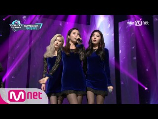[Gavy NJ - An Obvious Melo] Comeback Stage   M COUNTDOWN 170223 EP.512