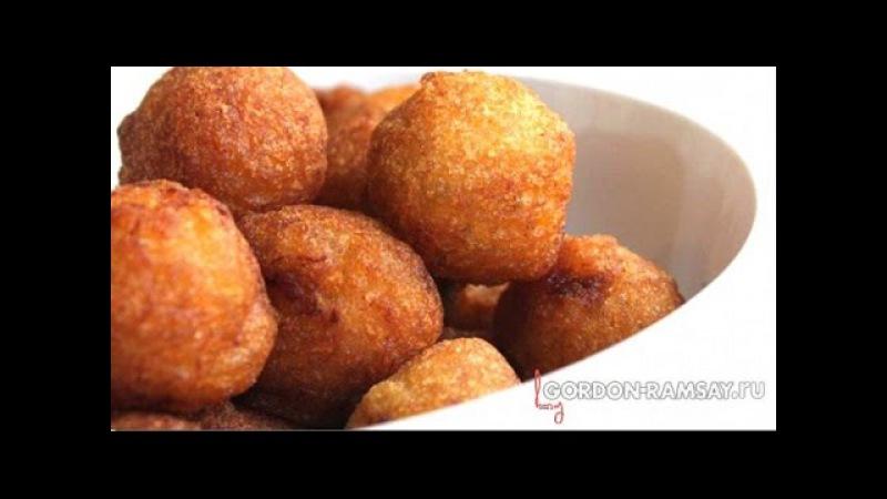 Бананово - кокосовые пончики - рецепт от Гордона Рамзи