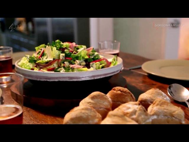 Крестьянский обед от Гордона Рамзи крестьянский салат и хлеб на пиве смотреть онлайн без регистрации