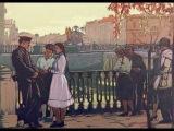 Леонид УТЁСОВ - Ленинградские мосты