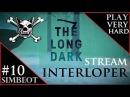 The Long Dark v.426 ДОБЫЧА Часть 1 - Прощай, мой НЕЗВАНЫЙ ГОСТЬ INTERLOPER Стрим