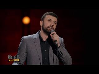 Stand Up: Тимур Каргинов - Об импортозамещении, об изнасиловании, аудитории спайса