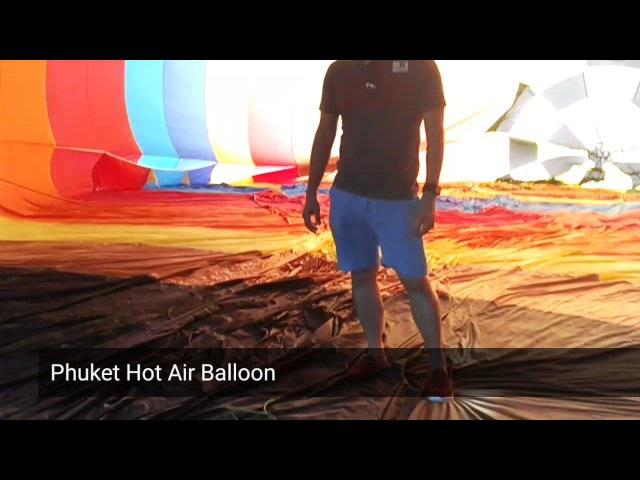Phuket Hot Air Balloon - воздушный шар на Пхукете