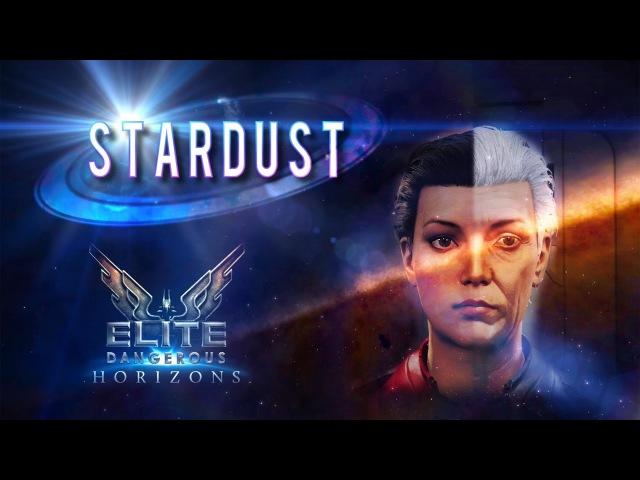 Stardust - Elite Dangerous CTRLALTSPACE 2017 Competition Winner