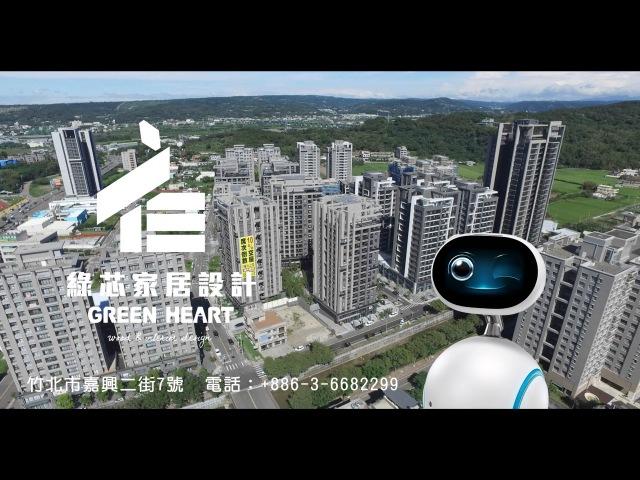 華碩zenbo推薦新竹系統家具工廠竹北系統傢俱規劃設計台灣竹科室內設計室