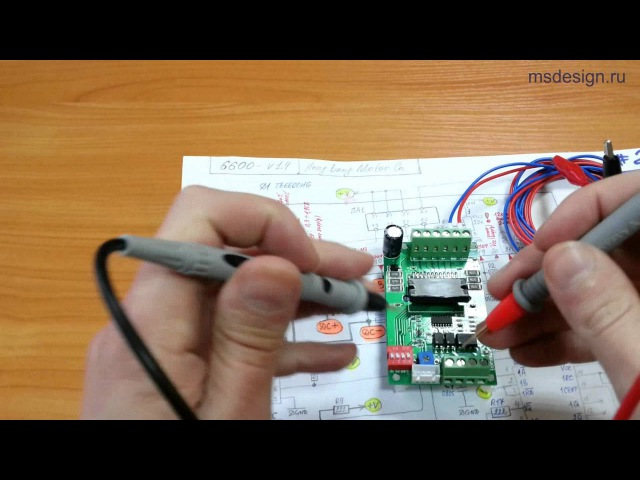 Драйвер ШД 6600 v1.4 Часть 3/3. Схемотехника / Stepper motor driver schematics