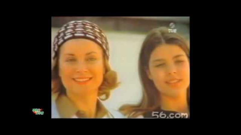 Grace Kelly - France documentary