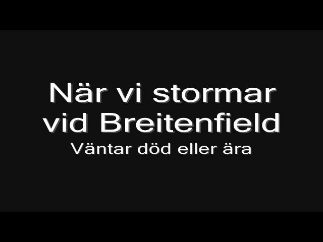 Sabaton Gott Mit Uns Swedish lyrics HD