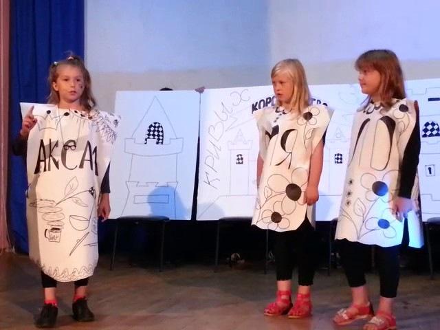 Лагерь Волна 3 смена 2017 г Театр МХАТИК Королевство кривых зеркал unostmk