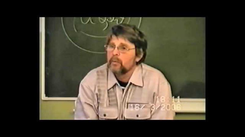 Сидоров Г.А. | Теория Систем (16.03.2006)