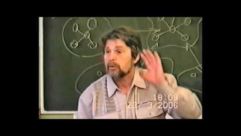 Сидоров Г.А. | Исторический процесс (16.03.2006)