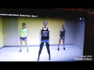 Гоугоущица Габриэла (GoGo dancer Gabrielle) учит новые движения