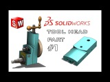 Tool Head of a Shaping Machine Tutorial - Part 1 - Solidworks Tutorial
