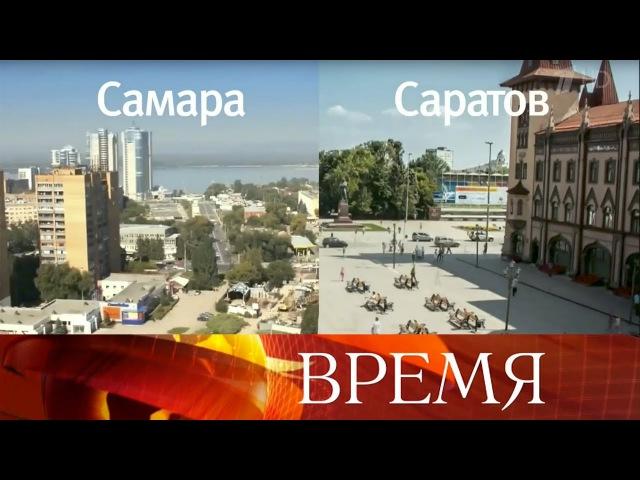 Где наРуси жить хорошо? Журнал «Русский репортер» составил рейтинг российских городов.