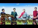2017 1 KORDRO BY SONAM YESHE PHURDON SONAM DHONDUP TSEWANG AGYAL བཀྲ་ཤིས་བྲོ་གར།