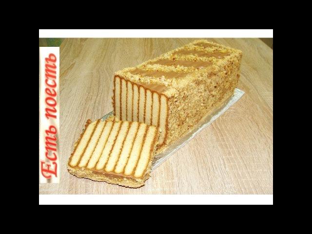 Торт без выпечки Полосатый. Быстро, оригинально, вкусно!
