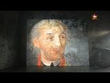 Военная приёмка,след в истории. Переход Суворова через Альпы  200 лет спустя. 1 серия