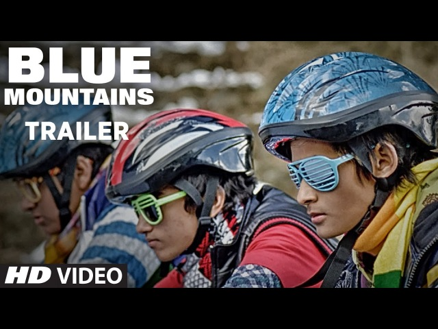 Official Trailer Blue Mountains | Ranvir Shorey, Gracy Singh, Rajpal Yadav | Releasing April 7,2017