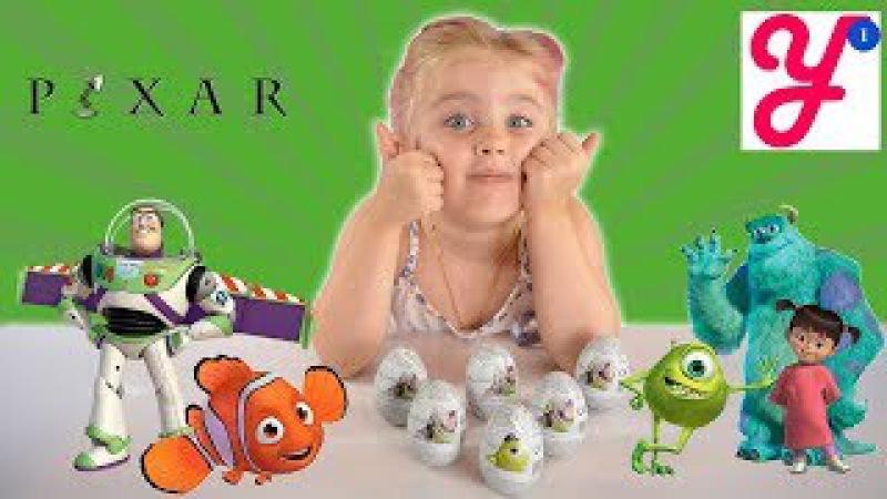 Киндеры Герои Pixar В Поисках Дори, Корпорация Монстров, История Игрушек