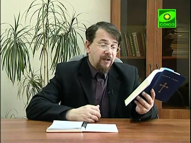 Апостол Павел к Римлянам. Дары Духа для Церкви