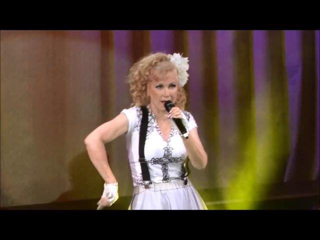 Светлана Разина - Игра
