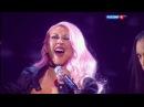 Christina Aguilera - Genie In A Bottle (New Version Live at RMA 2016)