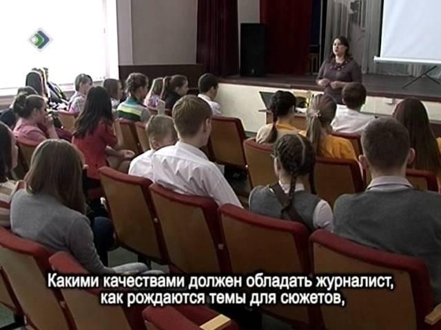 Миян йоз - 28.03.2013