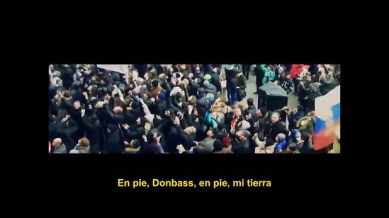 KUBA - En Pie Donbass (Vstavay Donbass)