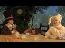Алиса в стране чудес снимаем кино на день рождения ребенка