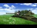Girls und Panzer AMV Gott mit uns