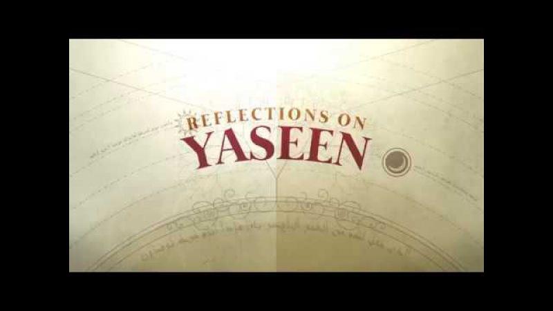 Ясин [2] Безупречный посланник | Нуман Али Хан