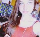 Арина Клинаева. Фото №5