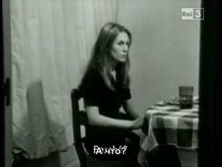 Он убил свою семью и пошел в кино / Matou a Famlia e Foi ao Cinema (1969)