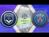 Бордо 0:3 ПСЖ | Французская Лига 1 201617 | 25-й тур | Обзор матча